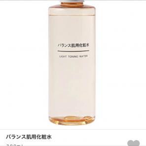 無印良品 バランス肌化粧水&乳液