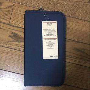 無印パスポートケース