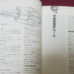 山北篤商品一覧 (2 ページ目) - ...