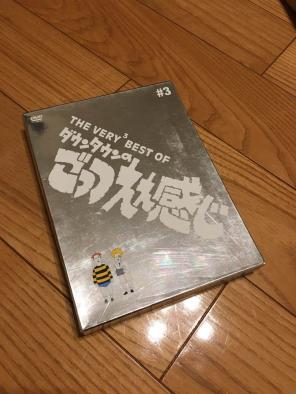 The Very Best Ofで検索した商品...