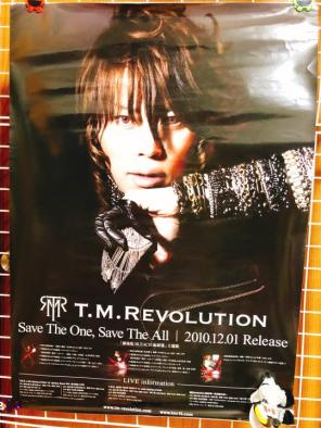 T.M.Revolution ポスター商品一...