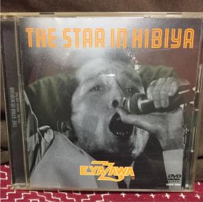 DVD 矢沢永吉 THE STAR IN HIBIY...