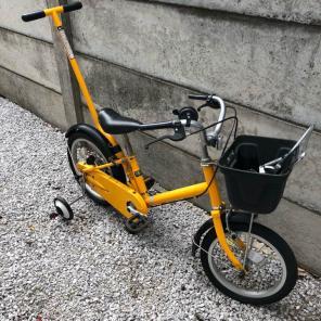 無印良品 子供用 自転車 MUJI