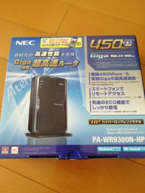 NEC Aterm WR9300N Router Driver Download